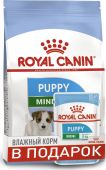 Корм для собак Royal Canin Мини паппи, 0,8 кг+ пауч 0,085 кг
