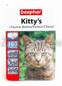 Комплекс витаминов для кошек Kitty's Mix 180 гр.Beaphar